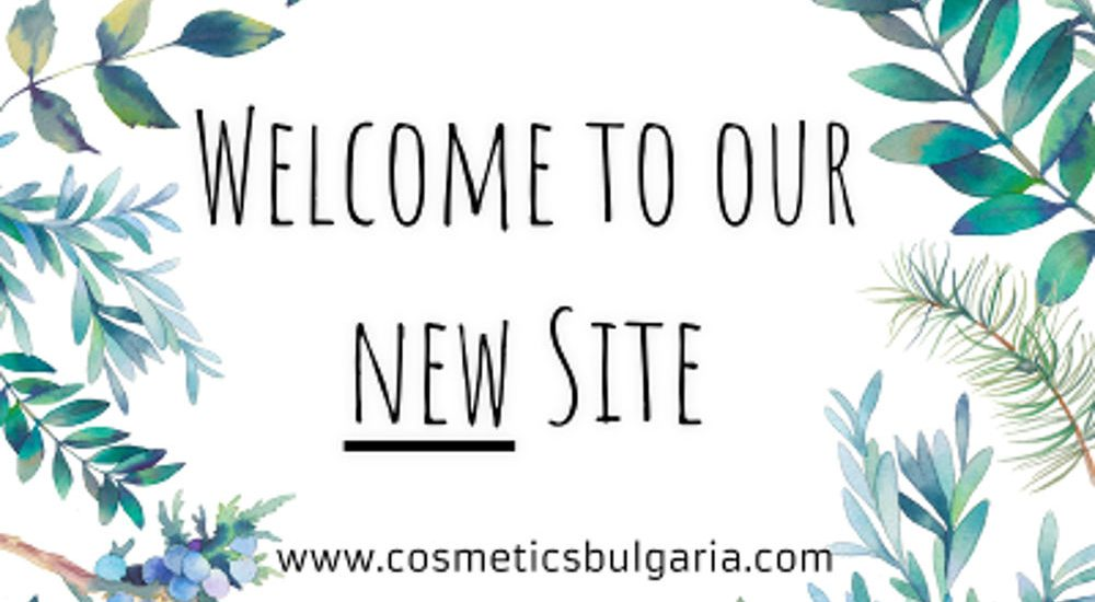 Welcome to Cosmetics Bulgaria
