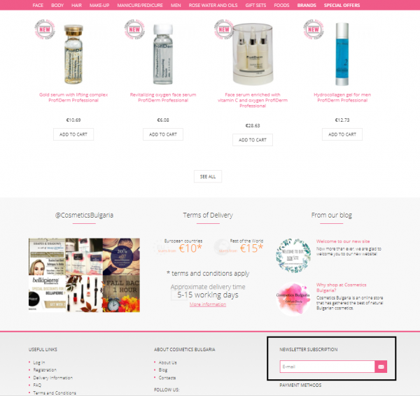 Cosmetics Bulgaria's newsletter subscription button