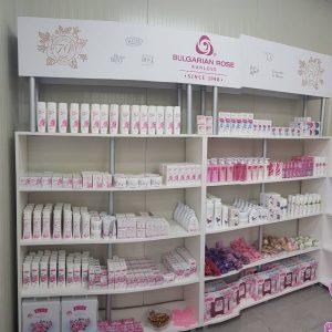 Bulgarian Rose Karlovo Distributorship