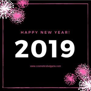 Happy New Year from Cosmetics Bulgaria