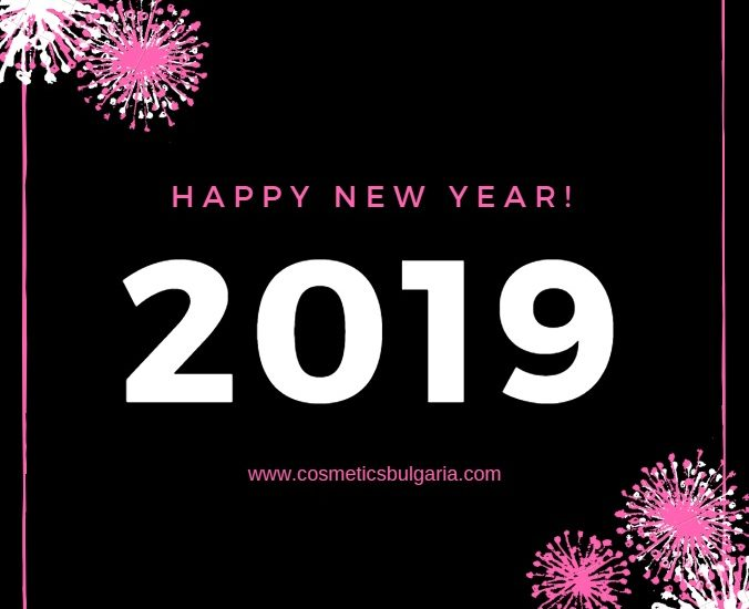 Happy New Year from Cosmetics Bulgaria