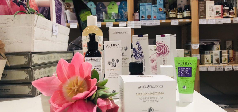 Alteya Organics Promo