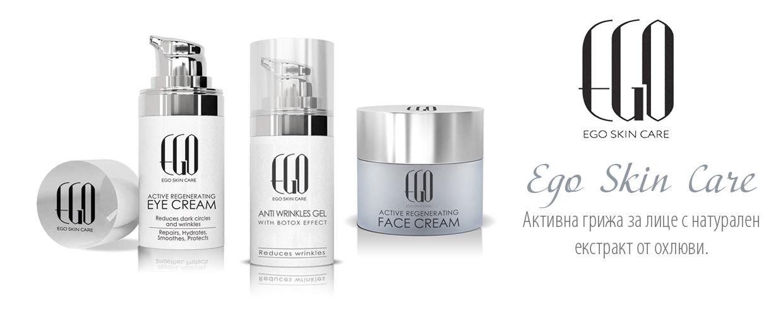 EGO Skin Care