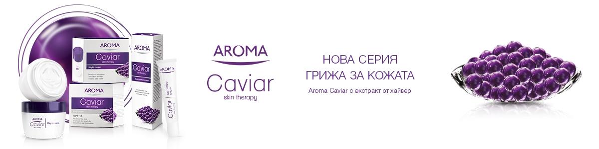 Aroma Caviar
