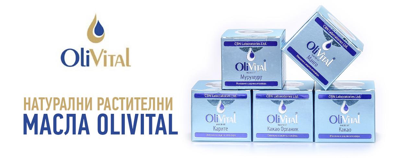 OliVital
