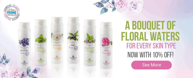 Bulgarian Rose Flower Water