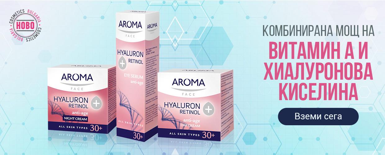 Aroma hyaloron