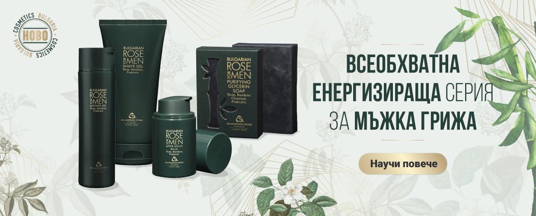 Bulgarian Rose For Men