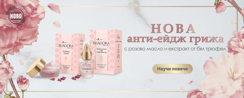 BeAdora Bright Rose - New