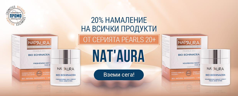 Nat'Aura 20+