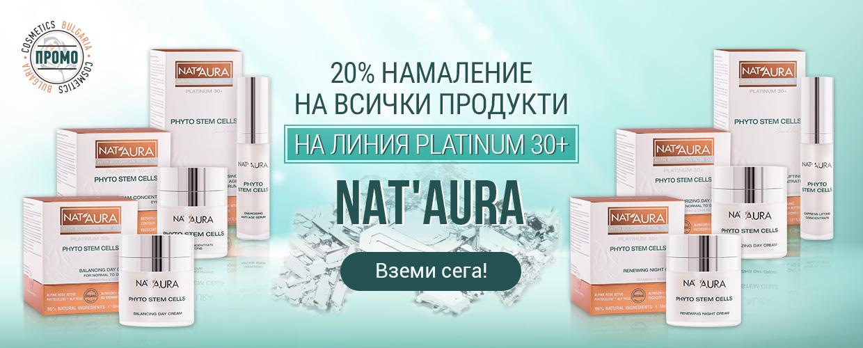 Nat'Aura 30+