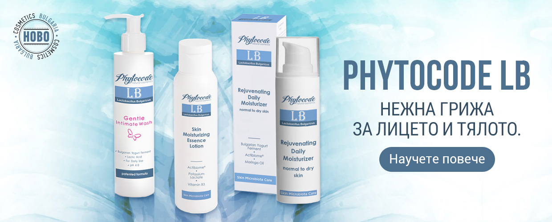 Phytocode LB