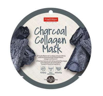 Почистащи маски с въглен