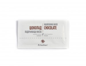 Chocolate Nourishing Face Mask Black Sea Stars