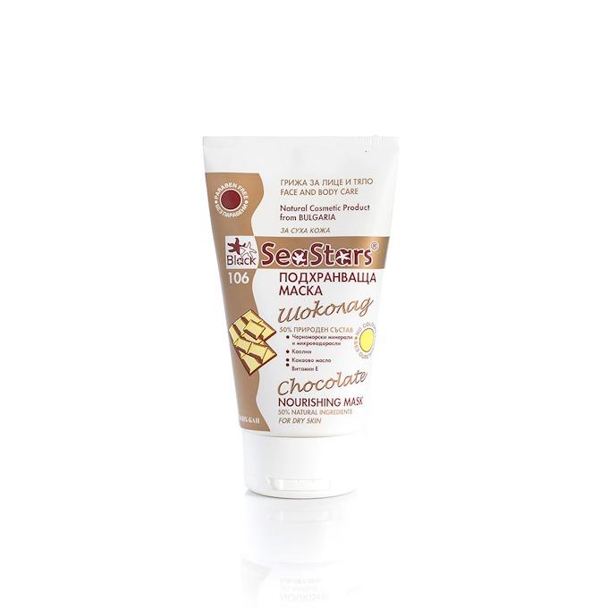 Nourishing face mask Chocolate Sea Stars 150 ml