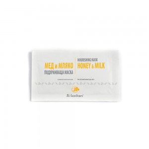 Nourishing Face and Body Mask with Honey and Milk Sea Stars