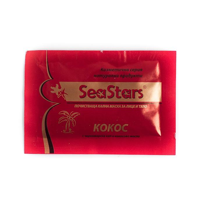 Почистваща кална маска за лице и тяло Кокос Sea Stars 20мл.