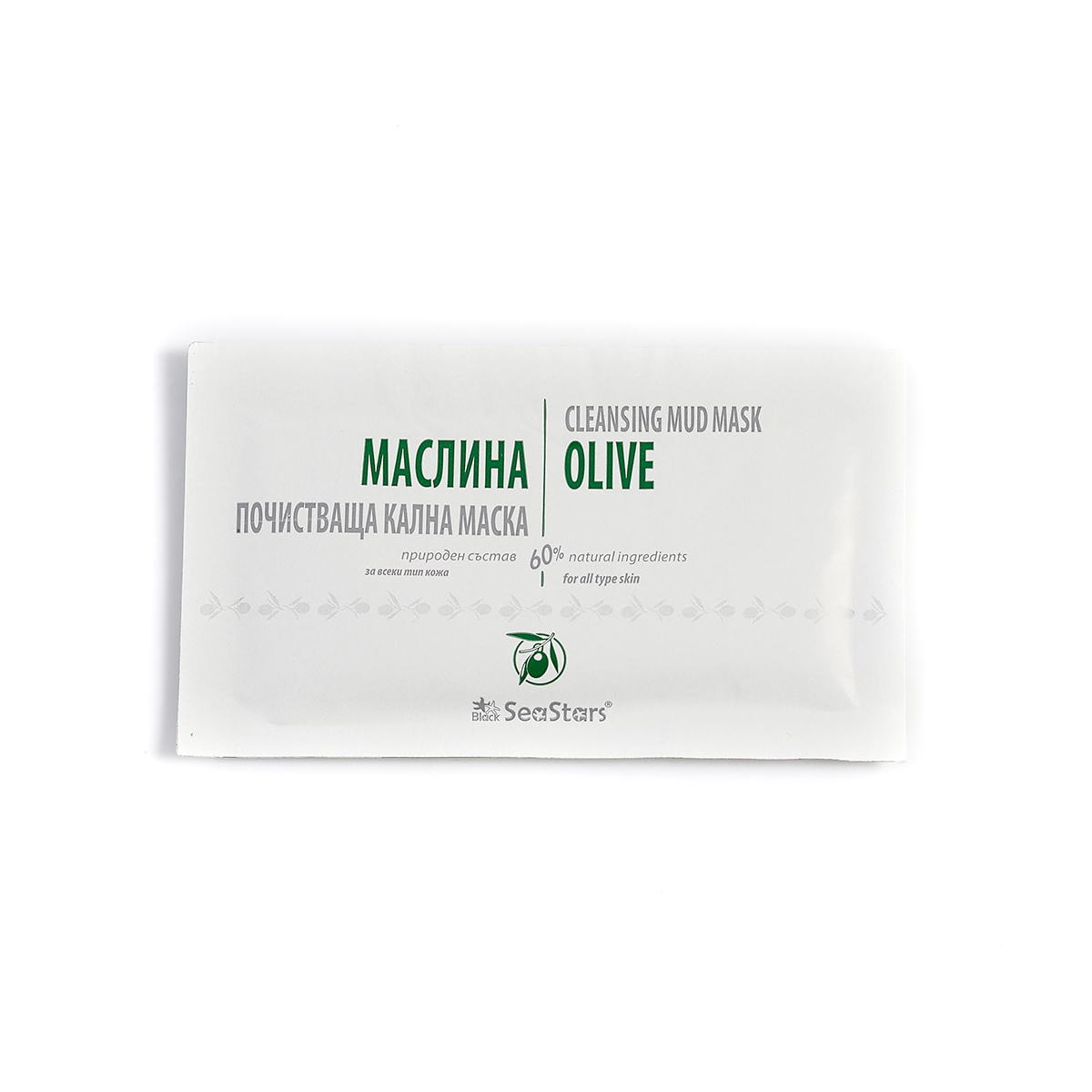 Cleansing mud mask for face and body Olive Sea Stars