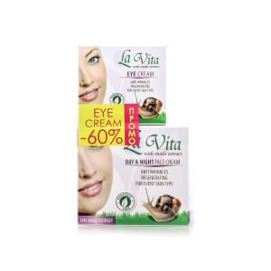 Комплект за лице с екстракт от охлюв La Vita Revive