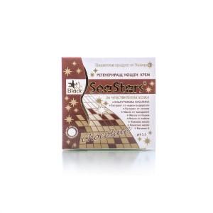 Regenerating night cream for face Chocolate Sea Stars