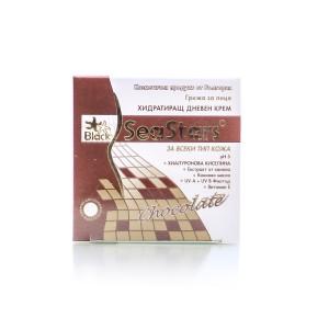 Хидратиращ дневен крем за лице Chocolate Sea Stars