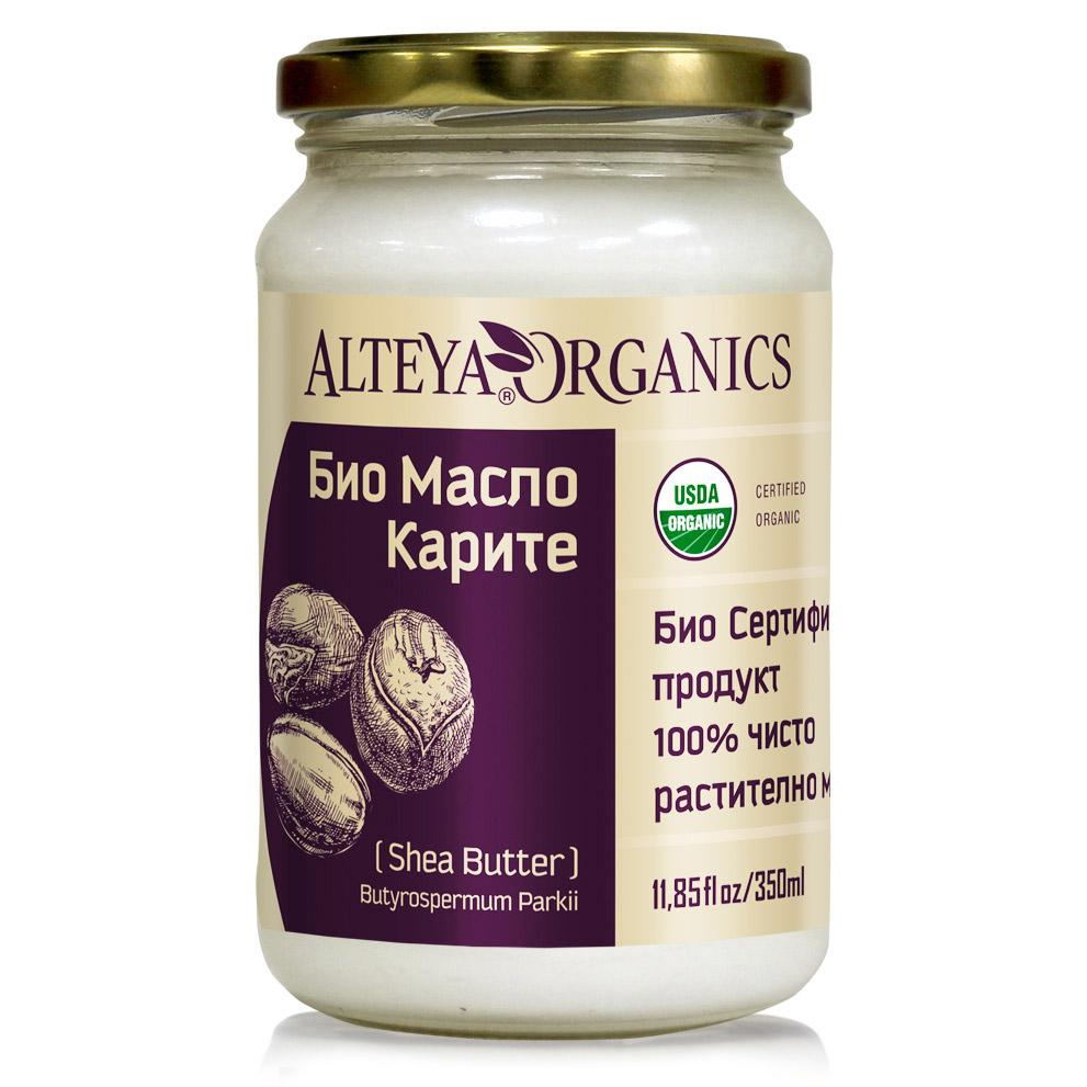 Bio organic shea butter Alteya Organics 350 ml.