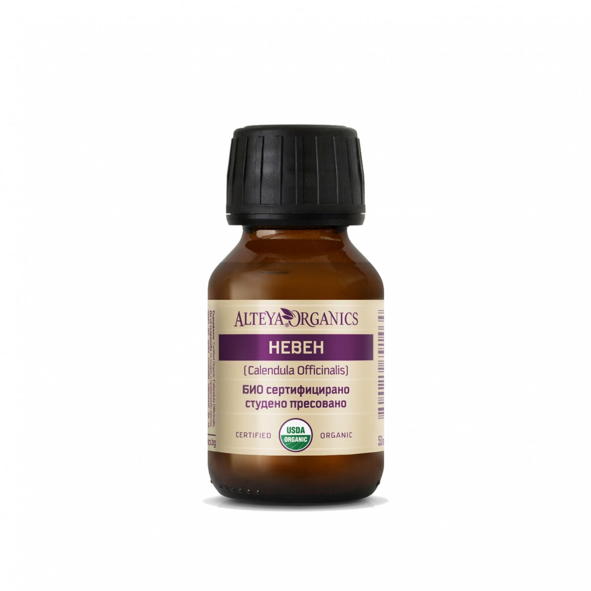 Bio organic calendula herbal oil Alteya Organics