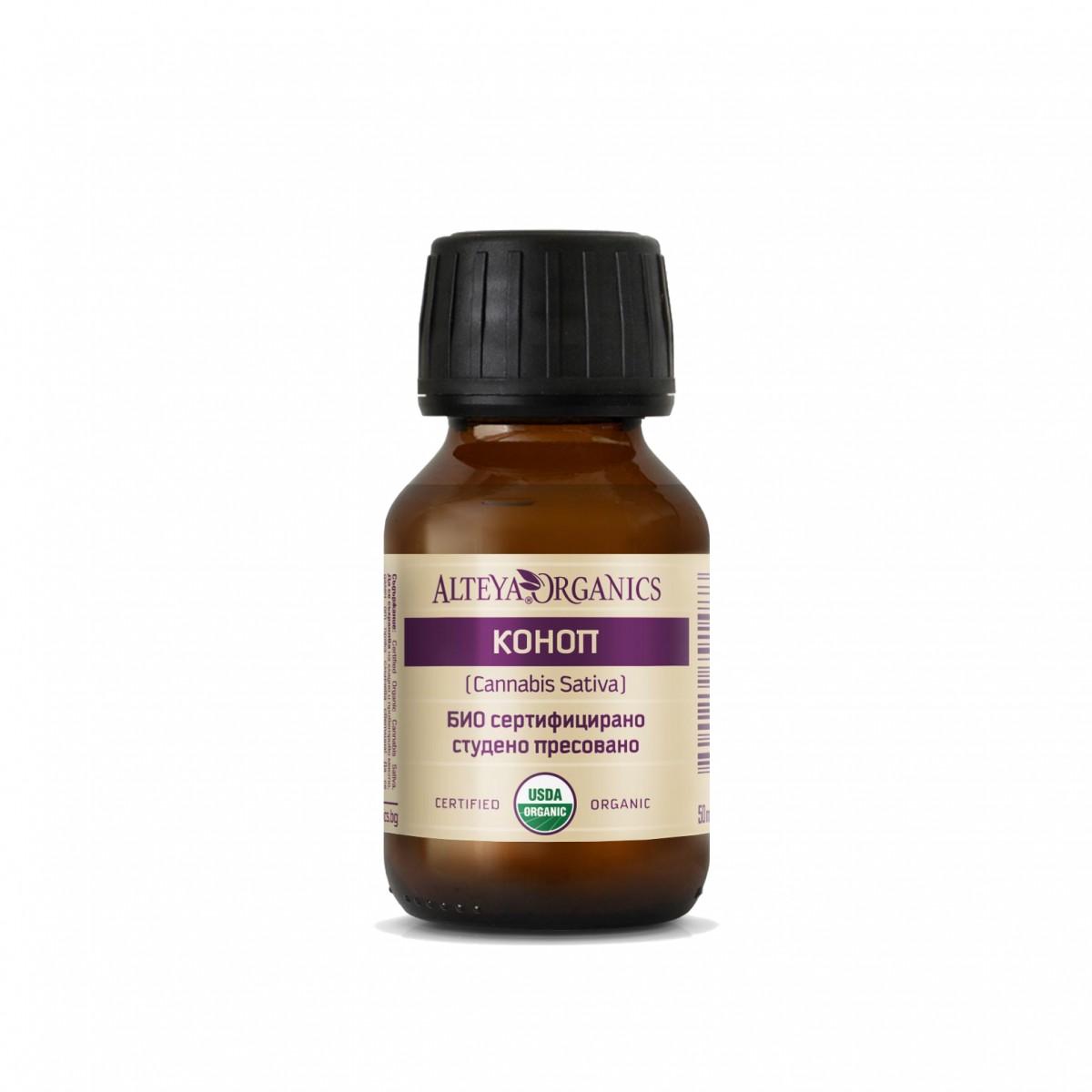 Bio organic hemp seed oil Alteya Organics