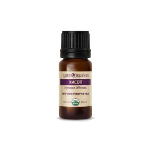 Bio organic hyssop essential oil Alteya Organics 10 ml.