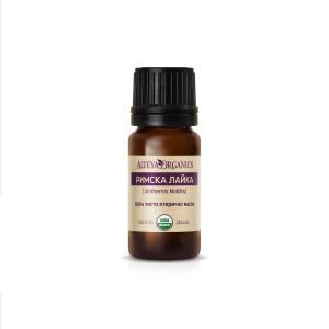 Bio organic Roman chamomile essential oil Alteya Organics 10 ml.