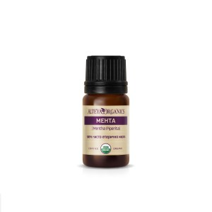 Bio organic peppermint essential oil Alteya Organics