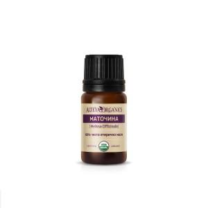 Bio organic melissa essential oil Alteya Organics
