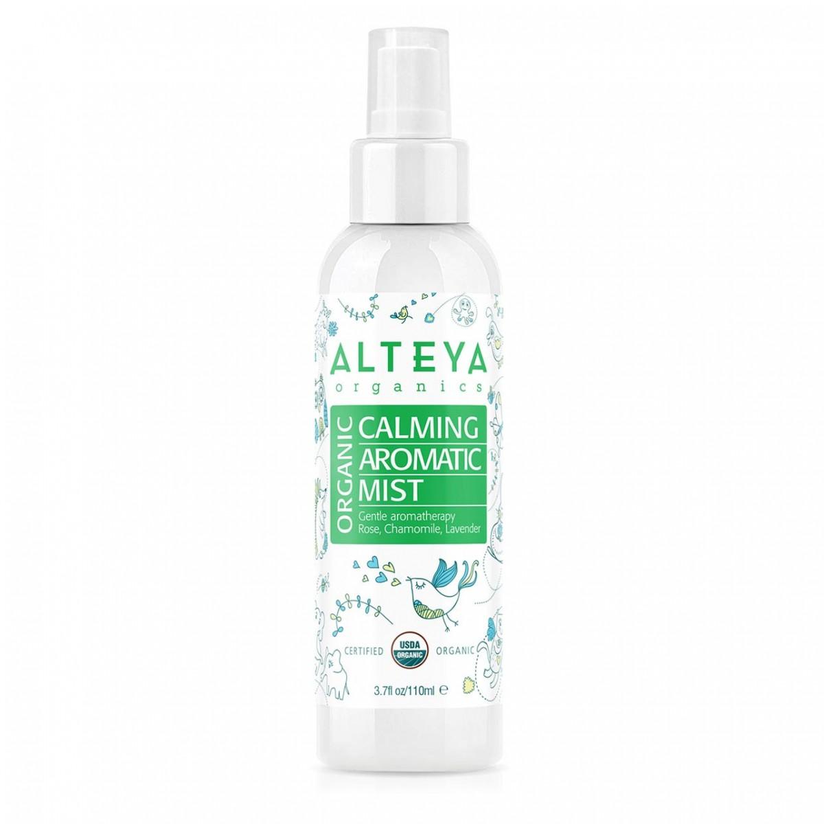 Bio organic calming baby mist Alteya Organics