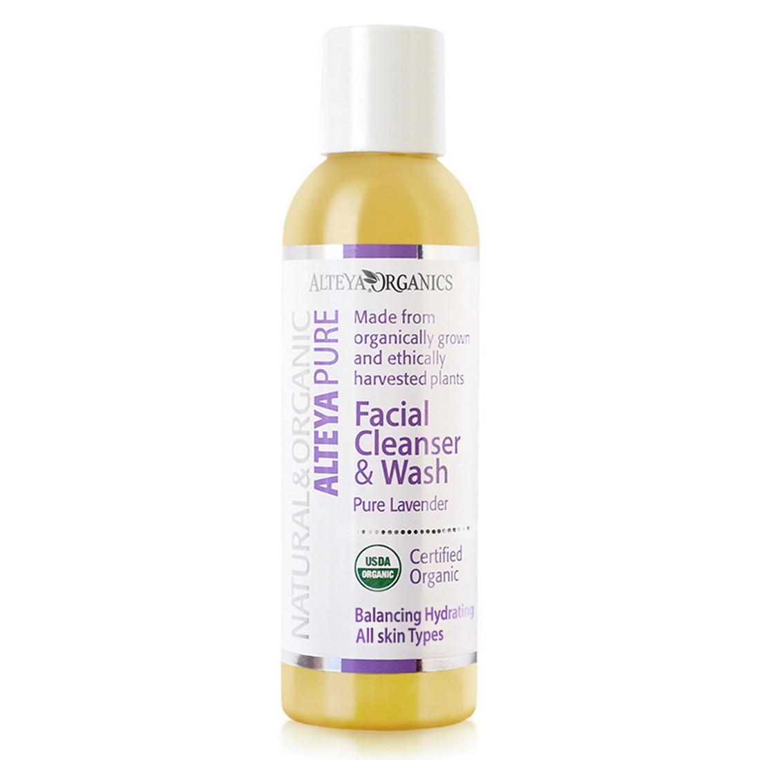 Bio organic facial washing gel with lavender extract Alteya Organics