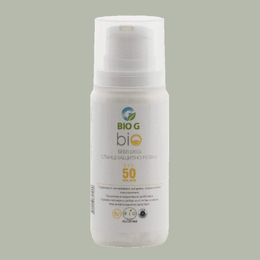 Bio baby sun protection cream SPF 50 Bio G