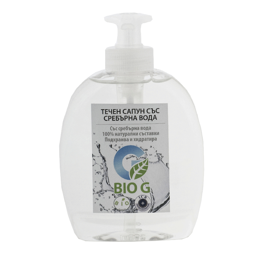 Bio baby liquid soap with silver water Bio G