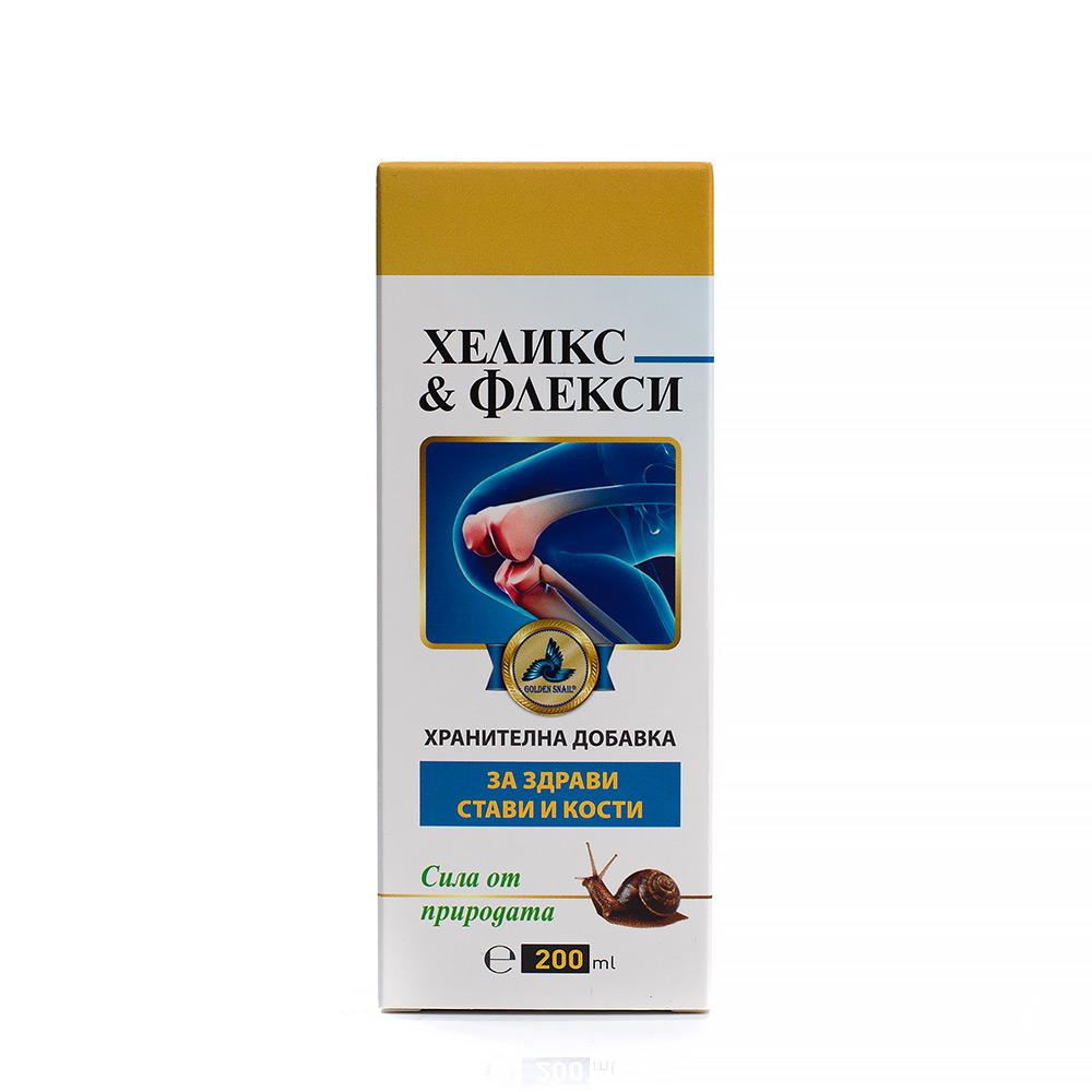 """Dietary supplement """"Helix Flexy"""" with snail extract Golden Snail"""