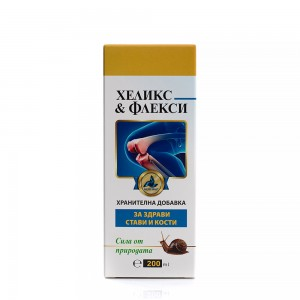 "Dietary supplement ""Helix Flexy"" with snail extract Golden Snail"