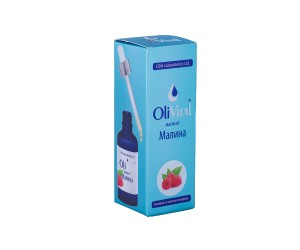 Raspberry seed oil Olivital CBN Laboratories