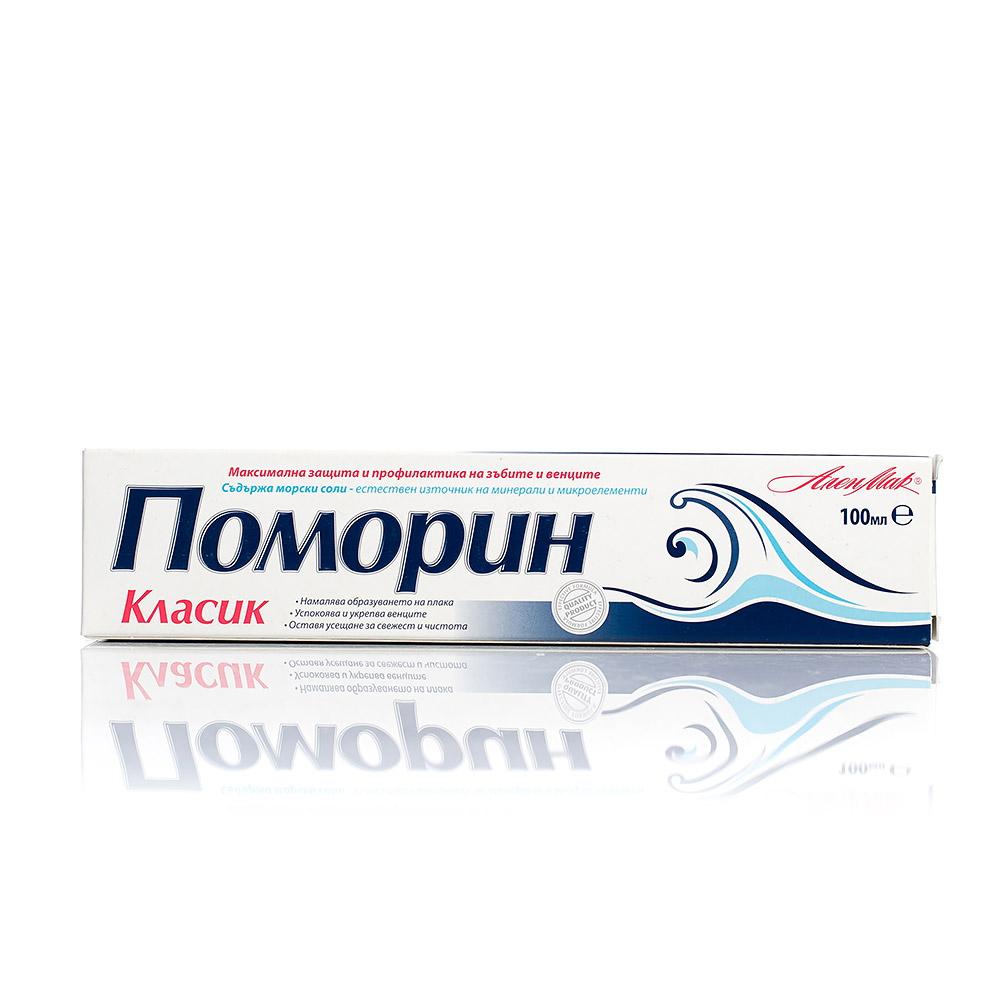 Паста за зъби Pomorin Classic Рубелла