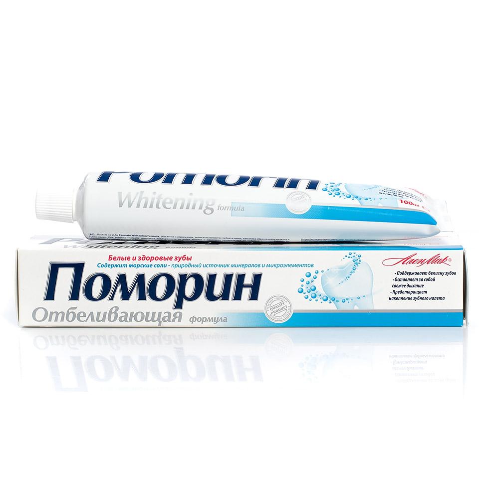 Избелваща паста за зъби Pomorin Whitening Рубелла