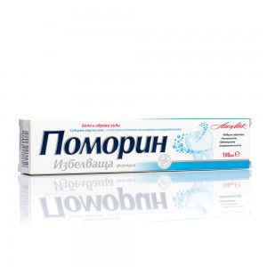 Whitening toothpaste Pomorin Whitening Rubella