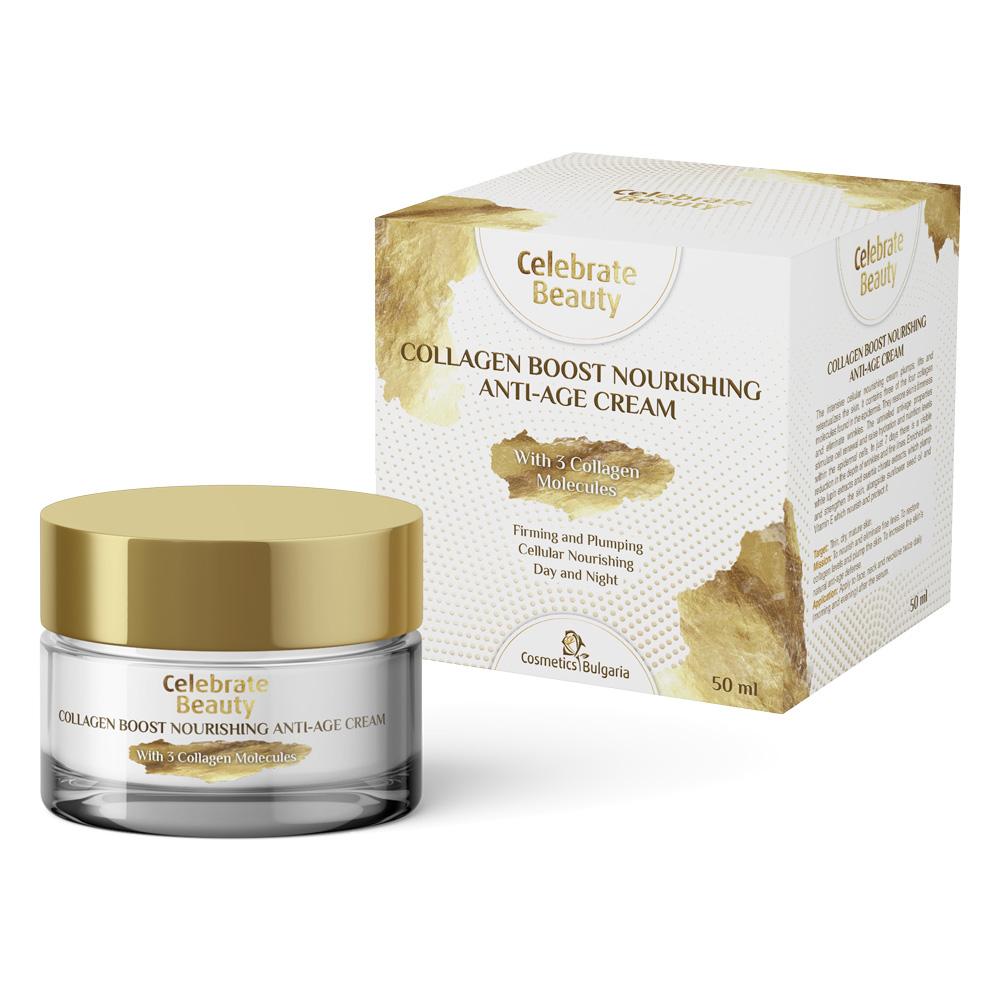 Повдигащ и подхранващ крем за лице с троен колаген Celebrate Beauty Cosmetics Bulgaria