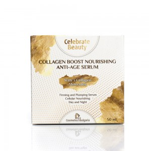 Collagen boost nourishing anti-age serum Celebrate Beauty Cosmetics Bulgaria