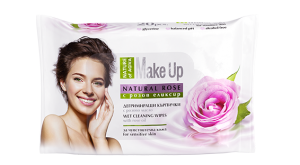 Make Up Remover Wipes Nature of Agiva
