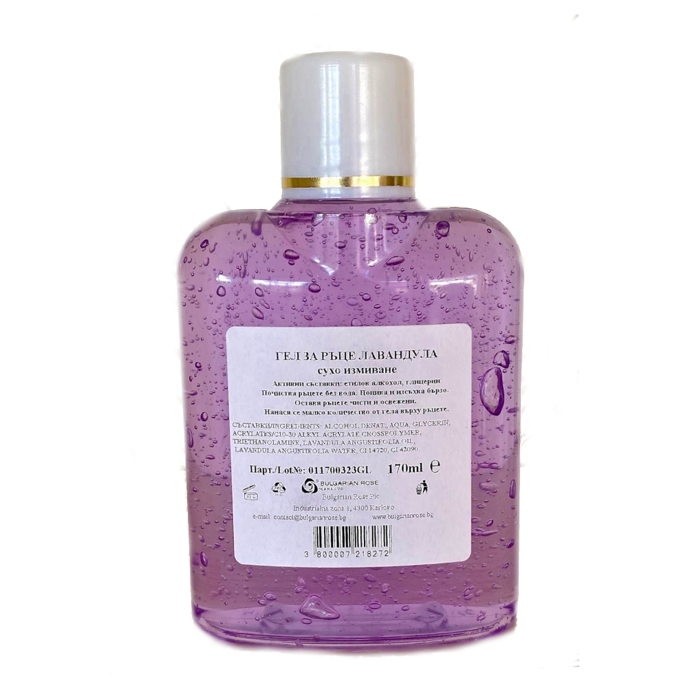 Hand hygiene gel for hands with lavender Bulgarian Rose Karlovo 170 ml.