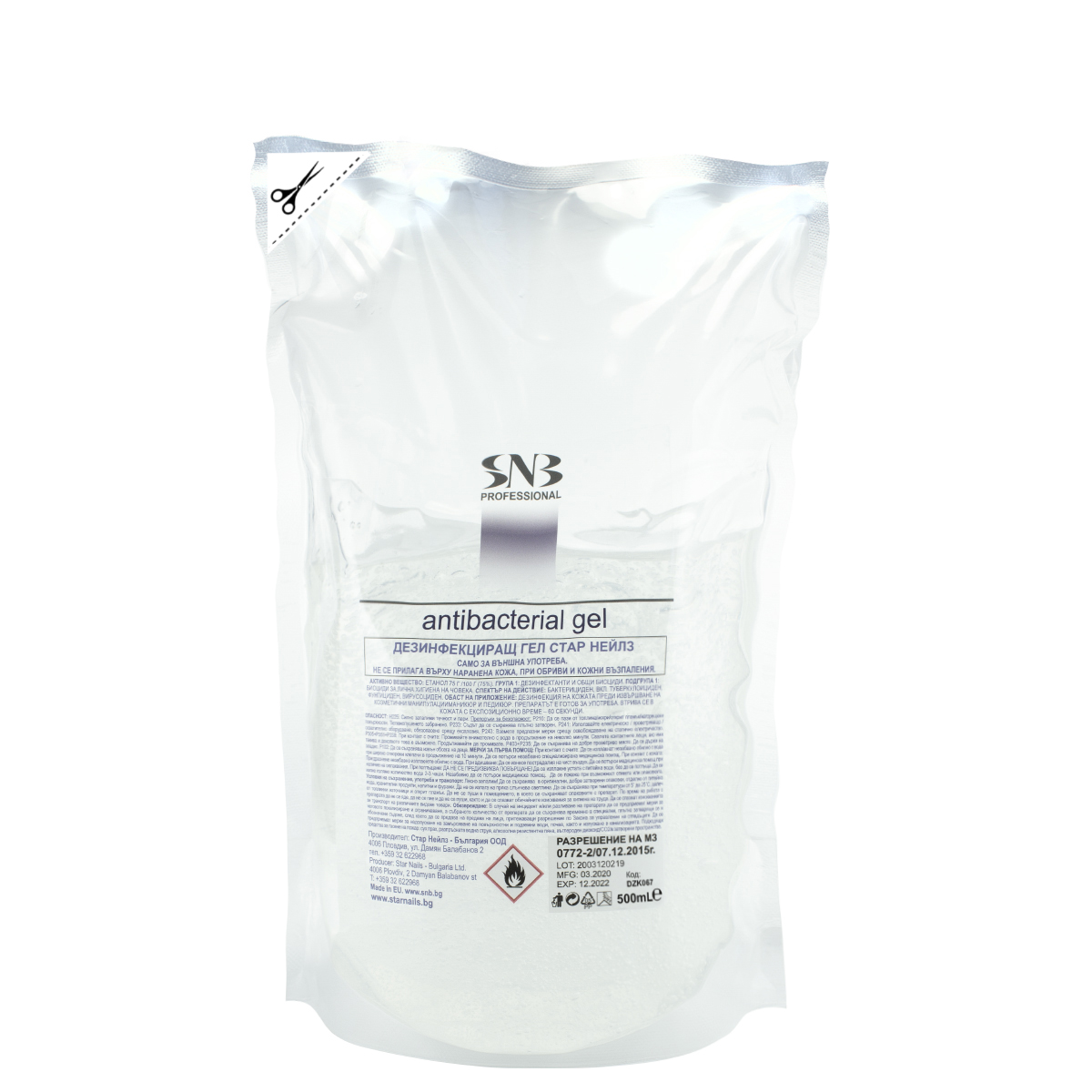 Antibacterial gel with 75% ethanol in disposable filler 500 ml. SNB