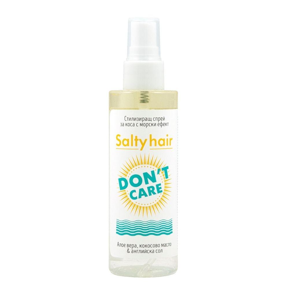 "Styling spray ""Salty Hair Don't Hair"" Zoya Goes Pretty"