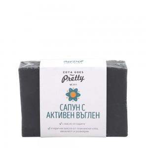 Детокс сапун с активен въглен Zoya Goes Pretty