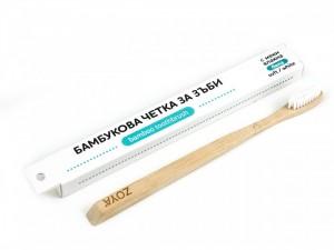 White Bamboo toothbrush Zoya Goes Pretty